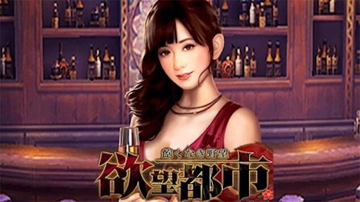 f:id:tntktn_game:20201223040135j:image