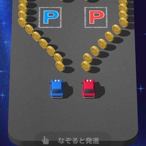 f:id:tntktn_game:20201225161826j:image