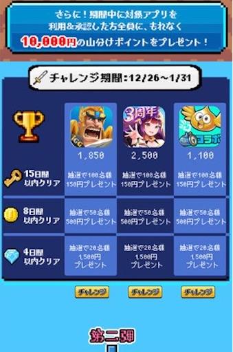 f:id:tntktn_game:20201228153659j:image
