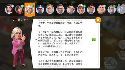 f:id:tntktn_game:20201228204655j:image