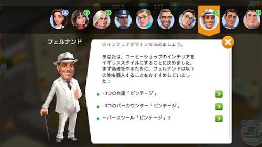 f:id:tntktn_game:20201228204703j:image