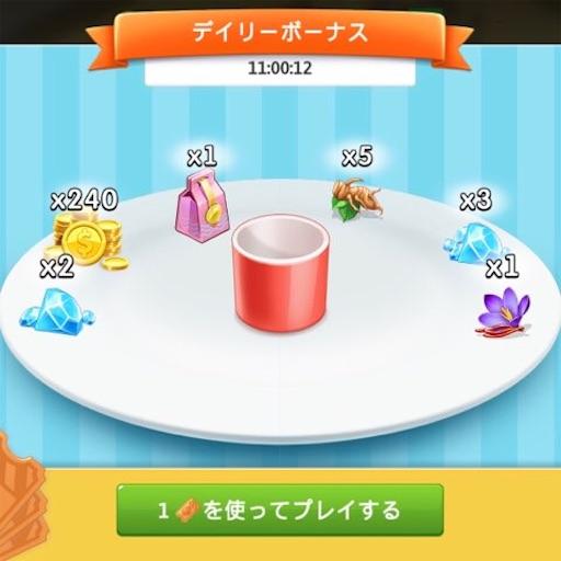 f:id:tntktn_game:20201228221909j:image