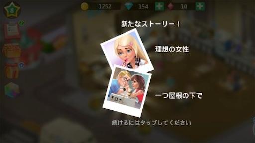 f:id:tntktn_game:20201228231458j:image