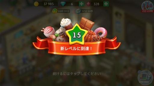 f:id:tntktn_game:20210101110711j:image
