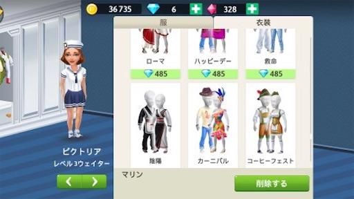 f:id:tntktn_game:20210101111235j:image