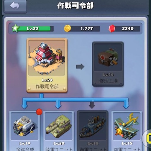 f:id:tntktn_game:20210101213226j:image