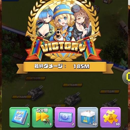 f:id:tntktn_game:20210102022432j:image
