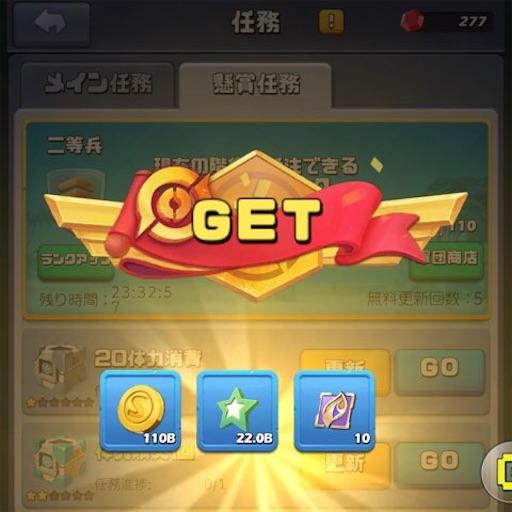 f:id:tntktn_game:20210102022957j:image