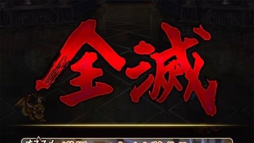 f:id:tntktn_game:20210103143431j:image
