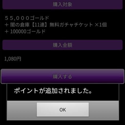 f:id:tntktn_game:20210107140300j:image