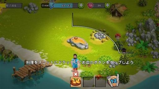 f:id:tntktn_game:20210107145634j:image