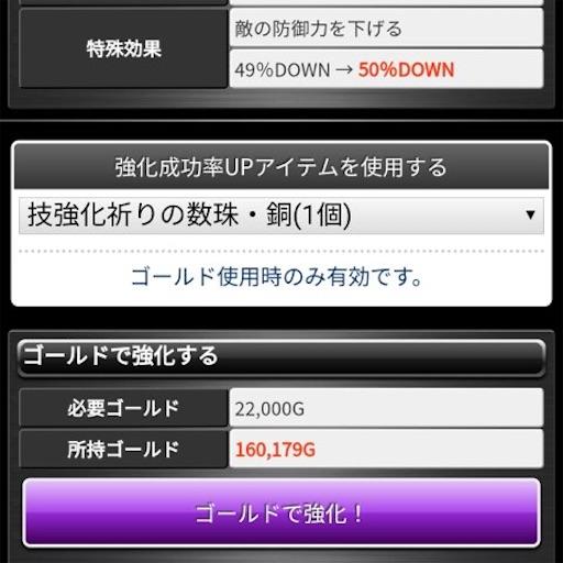 f:id:tntktn_game:20210107211223j:image