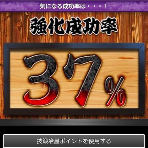 f:id:tntktn_game:20210107211225j:image