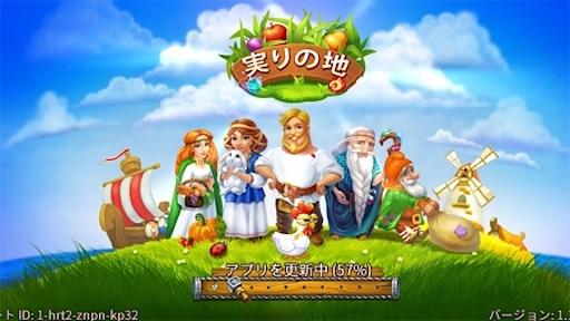 f:id:tntktn_game:20210114030753j:image