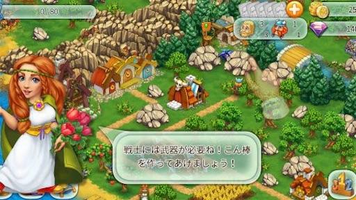 f:id:tntktn_game:20210114144929j:image