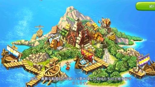 f:id:tntktn_game:20210114144950j:image