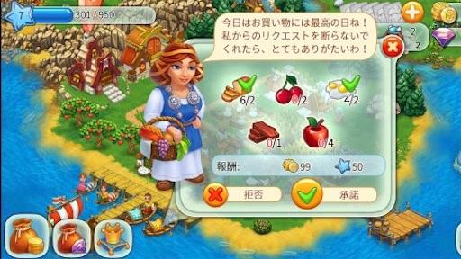 f:id:tntktn_game:20210114155045j:image