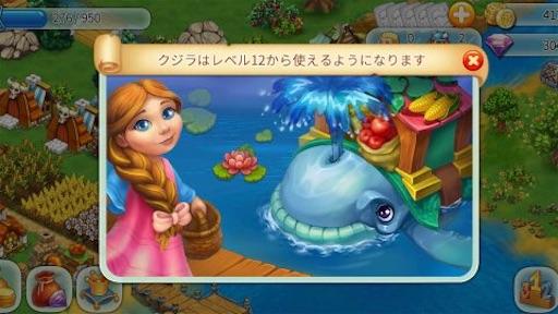 f:id:tntktn_game:20210114155154j:image