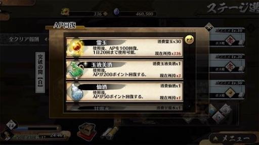 f:id:tntktn_game:20210115004947j:image