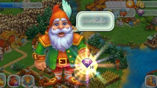 f:id:tntktn_game:20210115021150j:image