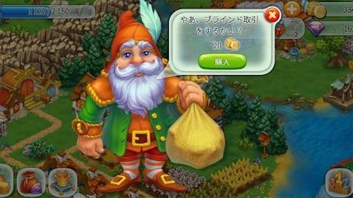 f:id:tntktn_game:20210115021152j:image