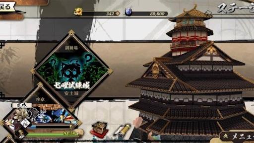 f:id:tntktn_game:20210115030427j:image