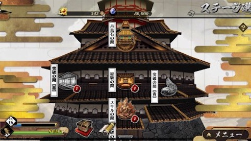 f:id:tntktn_game:20210115030431j:image
