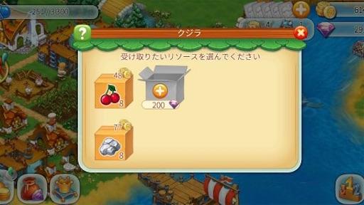 f:id:tntktn_game:20210115143546j:image