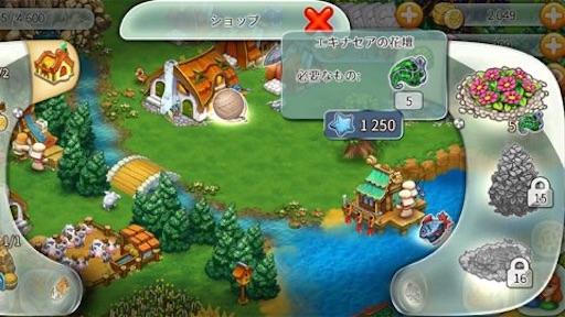 f:id:tntktn_game:20210116021047j:image