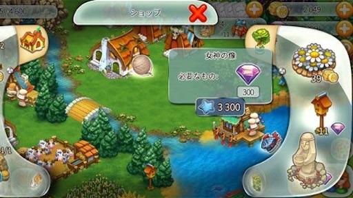 f:id:tntktn_game:20210116021050j:image