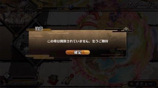 f:id:tntktn_game:20210117152037j:image