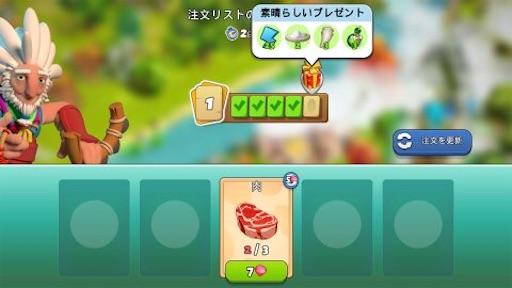 f:id:tntktn_game:20210118145941j:image