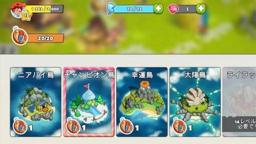 f:id:tntktn_game:20210118155749j:image