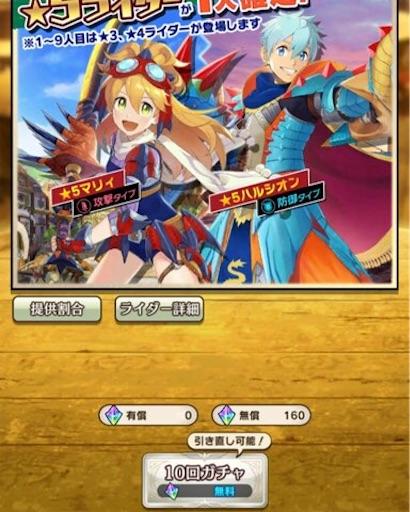 f:id:tntktn_game:20210119024044j:image
