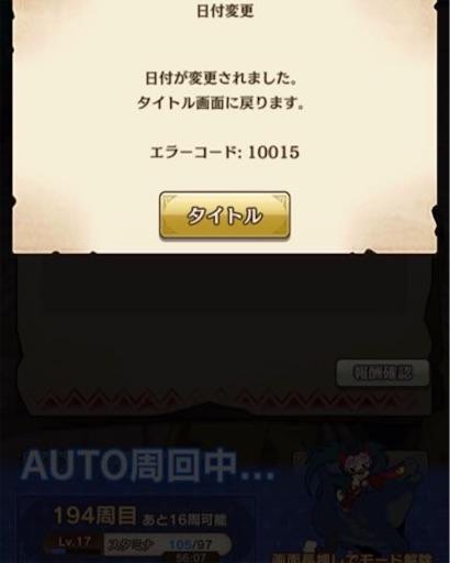 f:id:tntktn_game:20210119085555j:image
