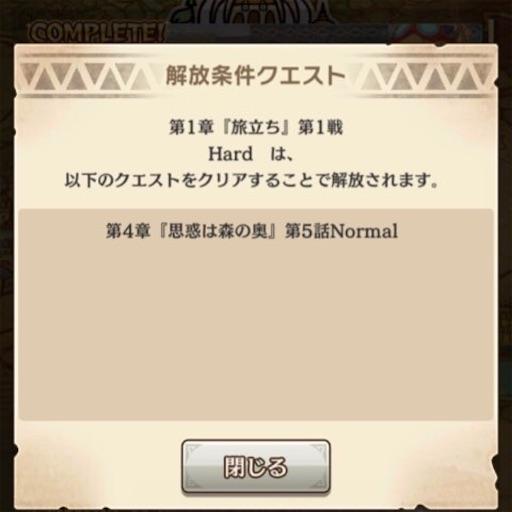 f:id:tntktn_game:20210119201026j:image