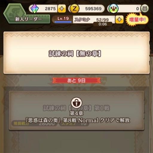 f:id:tntktn_game:20210119201029j:image