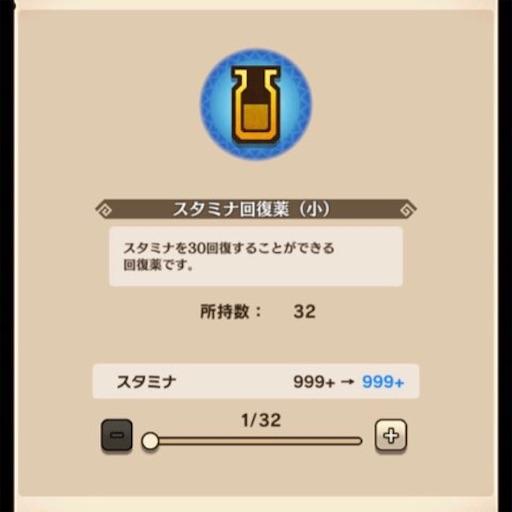 f:id:tntktn_game:20210119220032j:image
