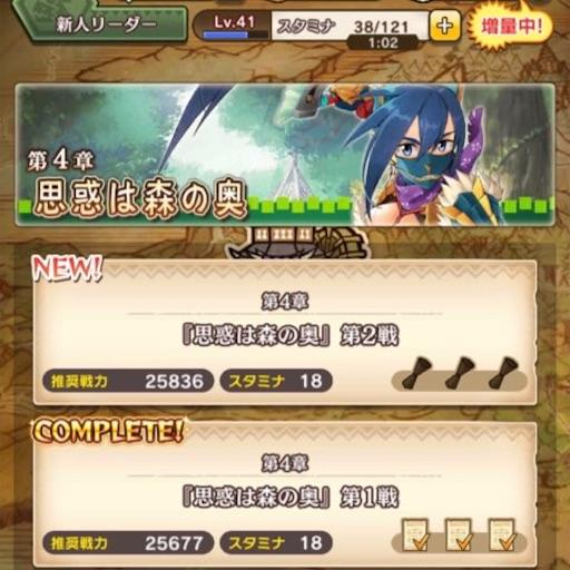 f:id:tntktn_game:20210120005149j:image