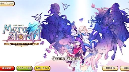 f:id:tntktn_game:20210121180419j:image