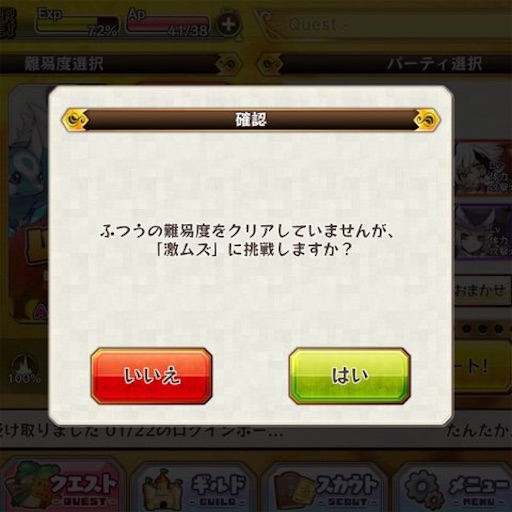 f:id:tntktn_game:20210122014242j:image