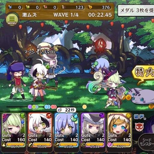 f:id:tntktn_game:20210122015537j:image