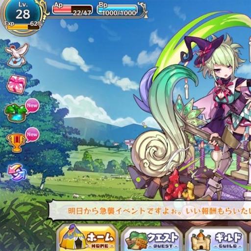 f:id:tntktn_game:20210122125052j:image