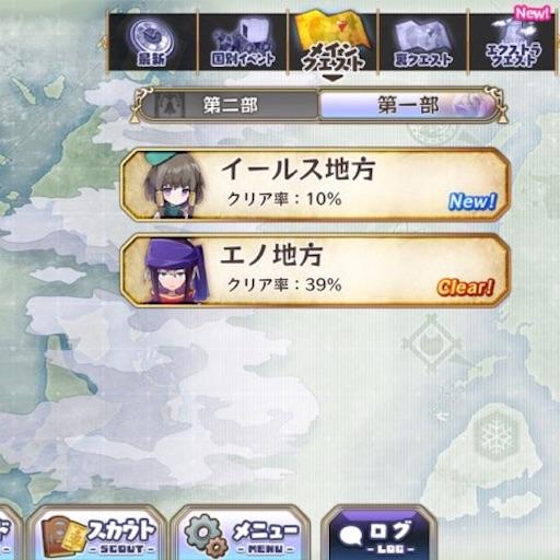 f:id:tntktn_game:20210122142443j:image