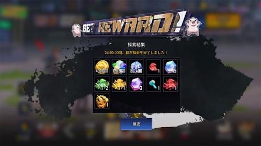 f:id:tntktn_game:20210122180610j:image