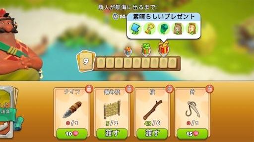 f:id:tntktn_game:20210123000103j:image