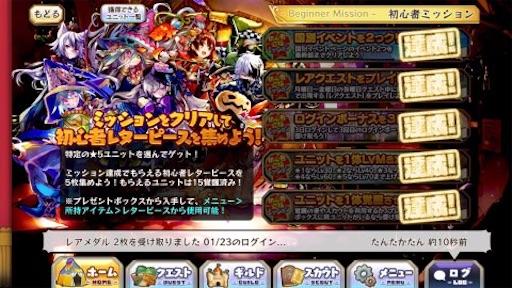 f:id:tntktn_game:20210123004639j:image