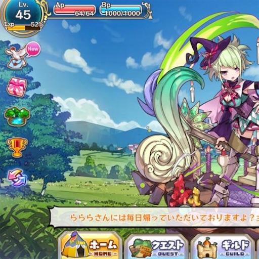 f:id:tntktn_game:20210123110027j:image