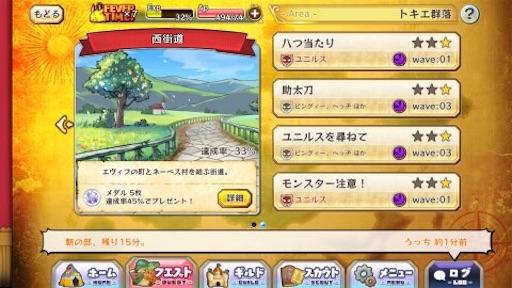 f:id:tntktn_game:20210123125356j:image