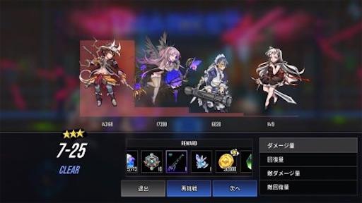 f:id:tntktn_game:20210124202814j:image